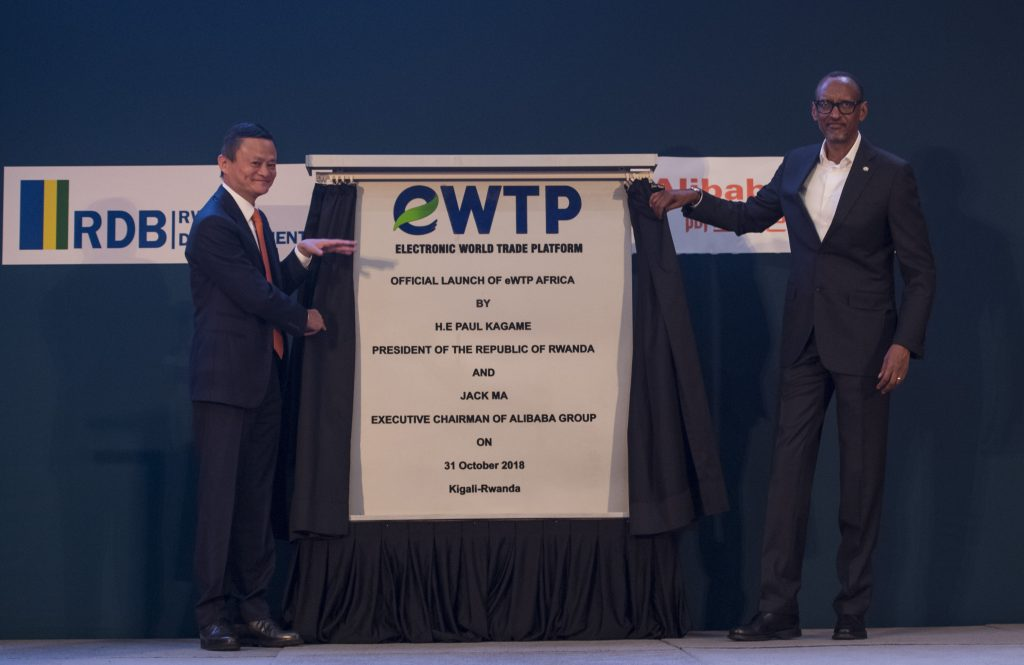 Jack Ma a lancé la première Electronic World Trade platform (eWTP) d'Alibaba en Afrique