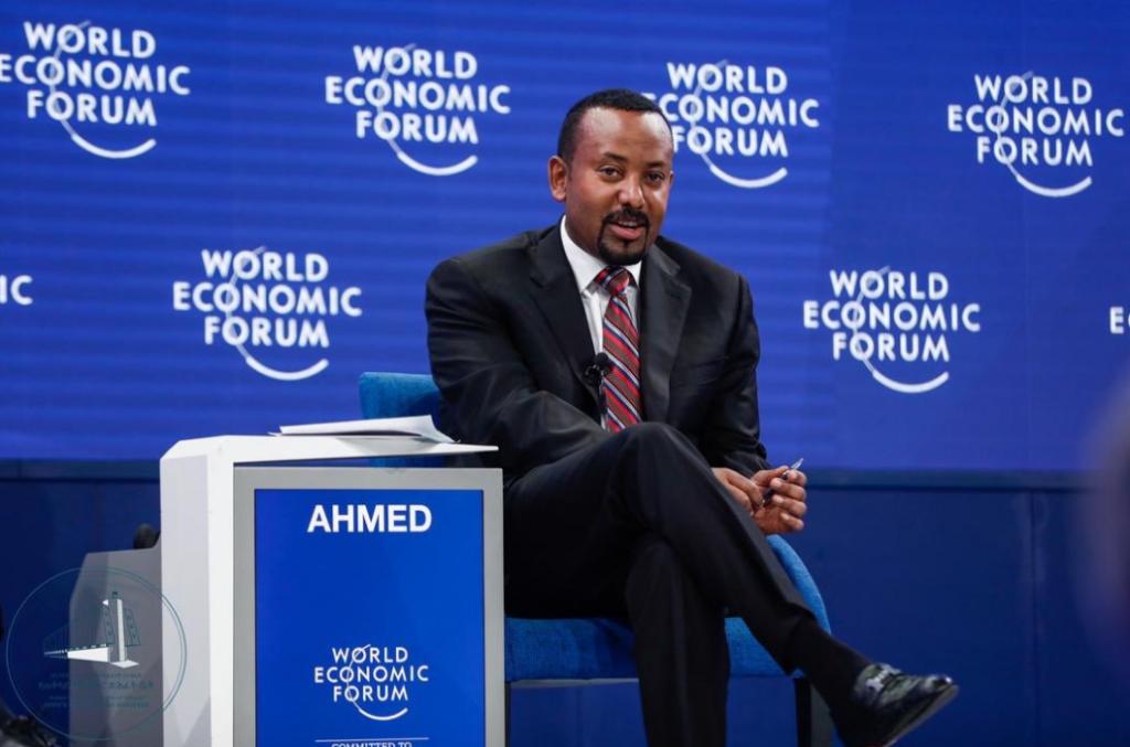 L'Éthiopie va organiser le forum économique mondial en 2020
