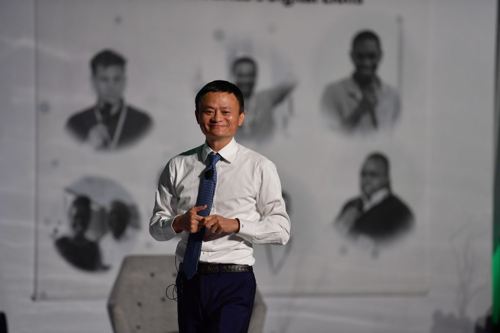 Prix «Africa Netpreneur» de Jack Ma: les candidatures débutent le 27 mars