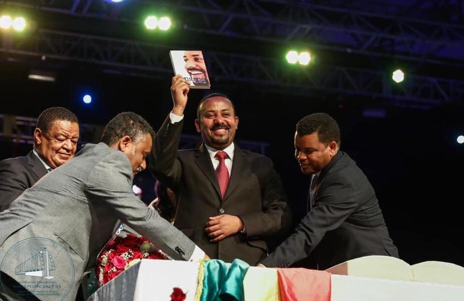 Éthiopie: Le Premier ministre, Abiy Ahmed, publie le livre «Medemer»