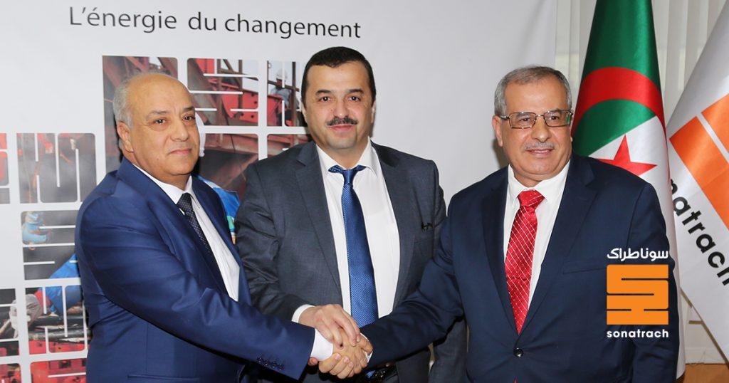 Algérie: Kamel-Eddine Chikhi nouveau PDG de la plus grande entreprise d'Afrique