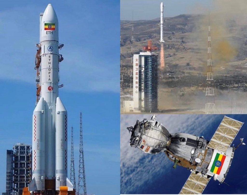 L'Éthiopie a lancé son premier satellite «ETRSS-1» à partir de la Chine