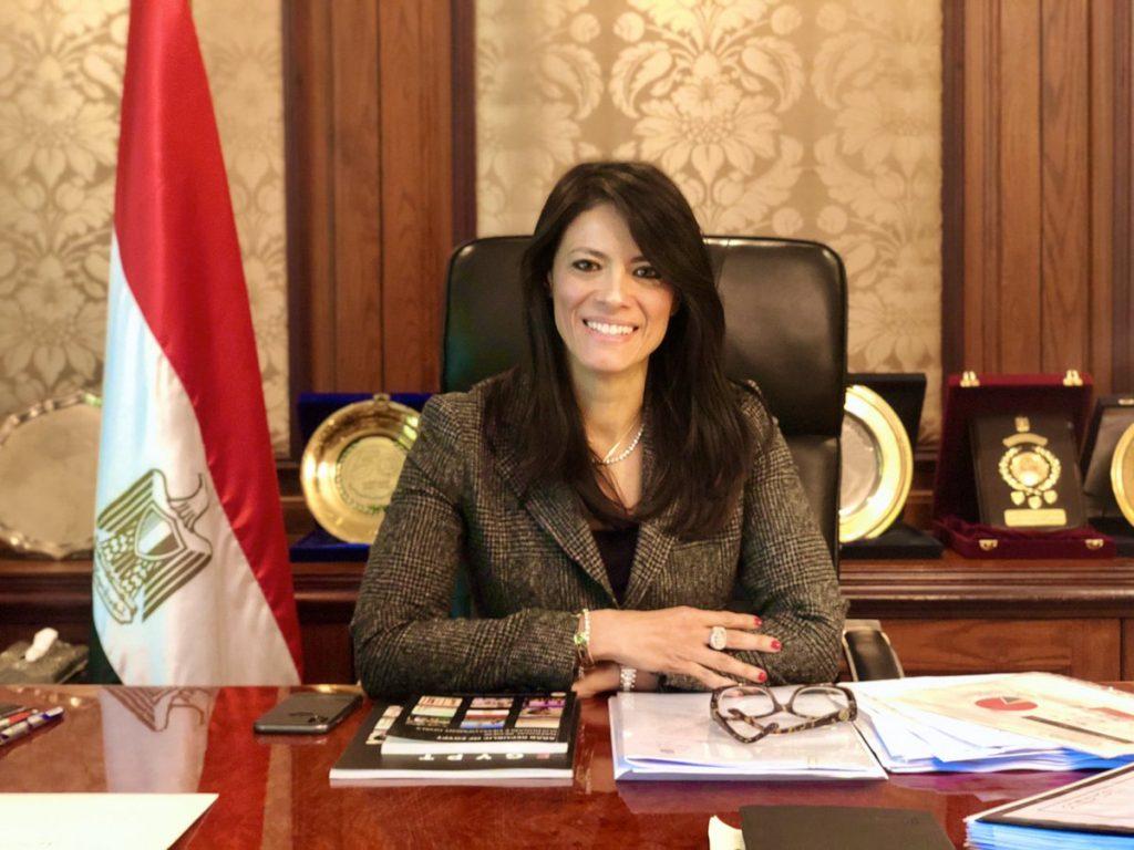 Rania A. Al-Mashat nommée Gouverneure de l'Égypte à la Banque mondiale et dans d'autres institutions financières