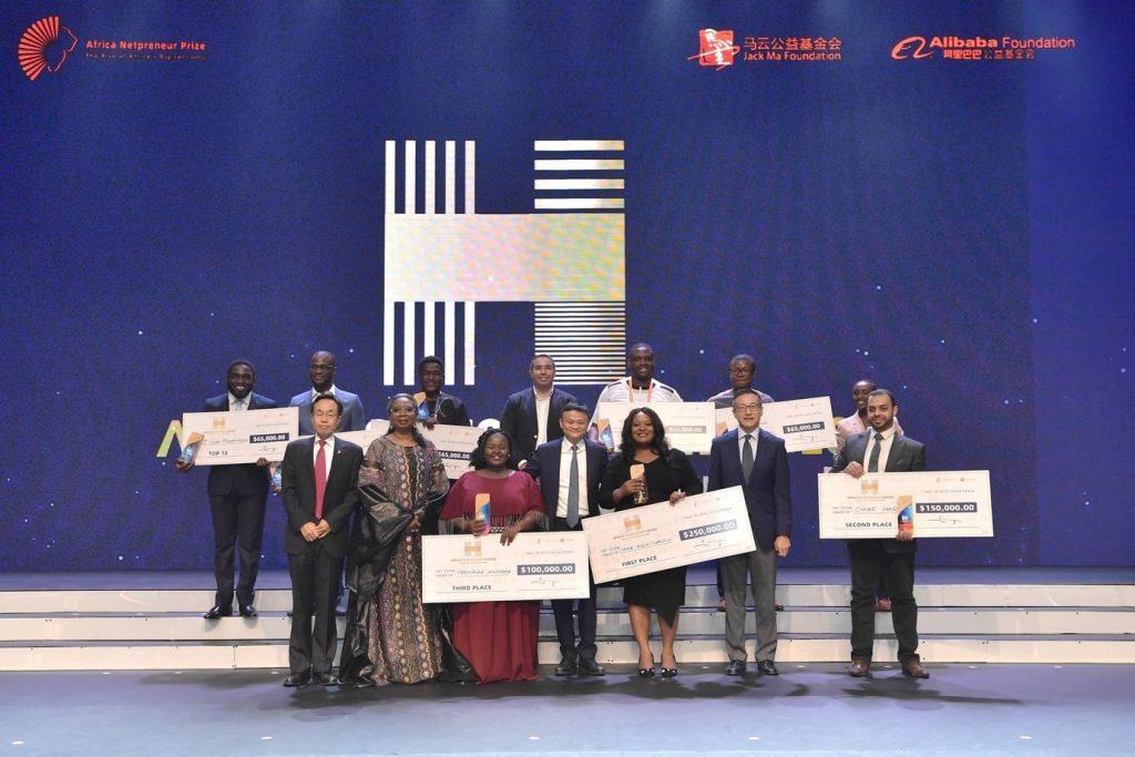 Lancement de la 2ème édition du concours «Africa's Business Heroes» de la Fondation Jack Ma