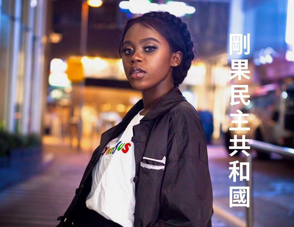 Harmony «Anne-Marie» Ilunga,22 ans, la congolaise qui veut révolutionner l'industrie de la mode à Hong-Kong