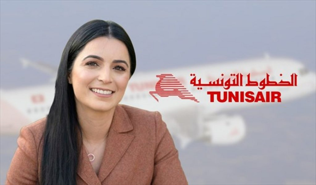 Olfa Hamdi, 36 ans, nommée PDG de la compagnie aérienne Tunisair
